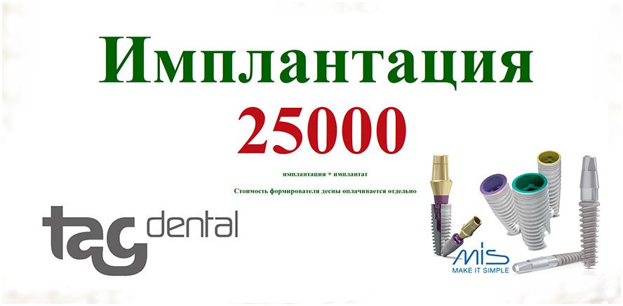 Лечение зубов в юао